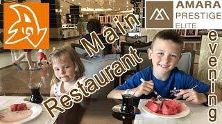 Amara Prestige 5* Обзор ресторана. Еда. Ужин. The main restaurant. Food. Dinner