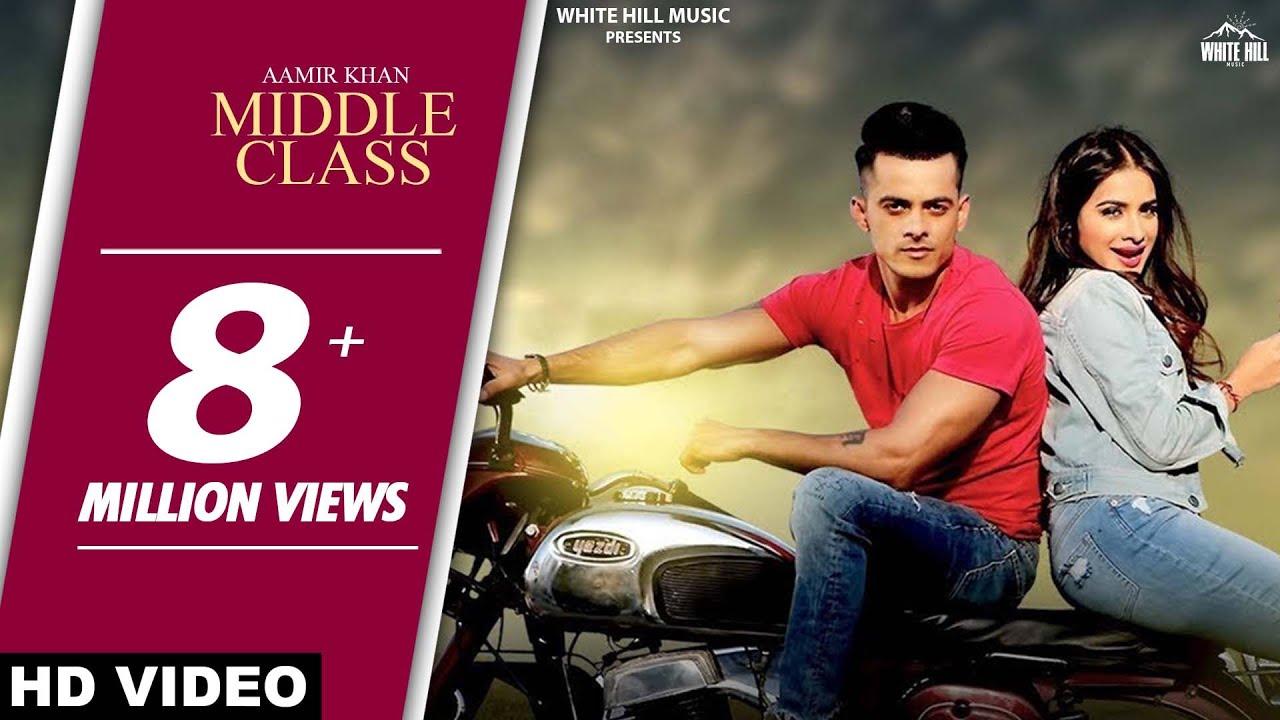 Latest Punjabi Song 2017 Middle Class Full Song Aamir Khan Jaani