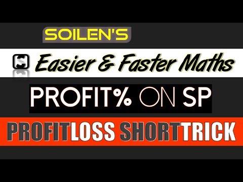 Profit% on SP | Profit & Loss Short Trick for faster calculation | SSC Bank PO CAT CSAT Placements