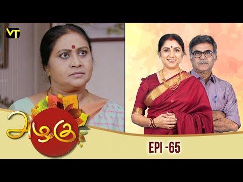 Azhagu - அழகு | Tamil Serial | Full HD | Episode 65 | Revathy | Sun TV | Vision Time