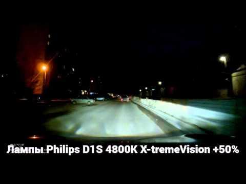 Лампа ксеноновая philips d2s white vision (85122whvs1) купить за 0 грн ➥ закажи в магазине ❤moyo❤ и забери сегодня❗ ☎: 0 800 507 800.
