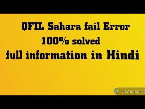 QFIL Flash Tool Sahara Fail Error Salustion 100% Working Full Information