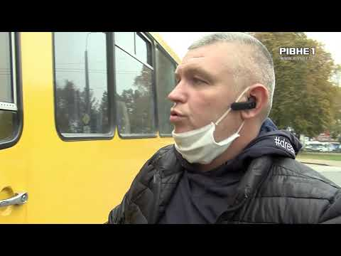TVRivne1 / Рівне 1: Чому жителі міста Здолбунів-2 щоранку не можуть вчасно доїхати в Рівне?