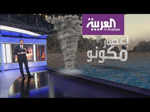 مكونو يودع عُمان  - نشر قبل 8 ساعة