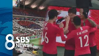 '세계 5위' 우루과이에 첫 승…한국 축구, 더 강해졌다! / SBS