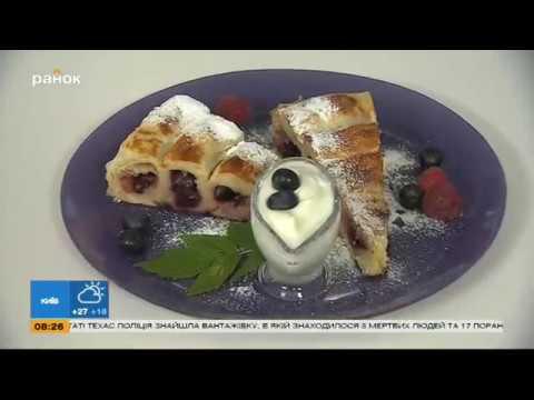 Ранок з Інтером: Пирог-улитка - Просто рецепт | Кухня холостяка