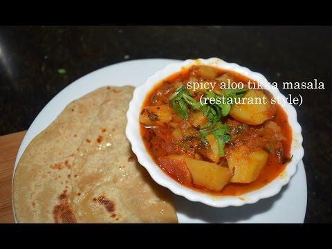 Quick And Spicy Potato Curry In Kannada/Kempu Aloo Palya/Aloo Tikka Masala Restaurant Style