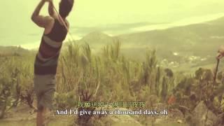 簡單計畫樂團 Simple Plan Ft. 尚 保羅Sean Paul  - Summer Paradise 夏日天堂 (Chinese Sub)