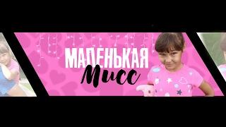 Итоги конкурса Аниме от Маленькой Мисс