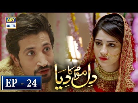 Dil Mom Ka Diya Episode 24 - 13th November 2018 - ARY Digital Drama