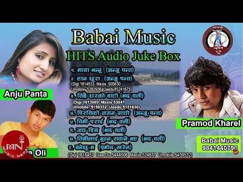 Best Of Anju pant   Pramod Kharel   New Nepali Songs - Audio Jukebox   Babai Music HD