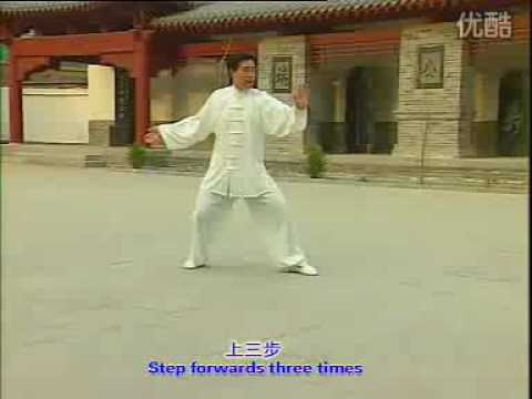 Chen Style Tai Chi   Old Frame One Teaching Video (3)