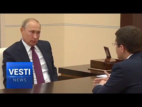 Game-Changing Pipeline: Putin