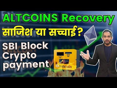 Market Crash Coming? | SBI Blocks Crypto Payment | Bitcoin Atm Burnt | Crypto News Today |