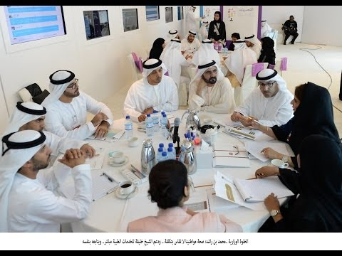 "UAE Cabital Retreat, ""Laboratory creativity government"""