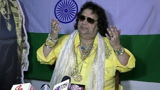 Gold Man Bappi Lahiri Launch His New Song Sing In Harmony