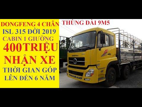 Xe tải Dongfeng 4 Chân 18 Tấn Nhập Khẩu - Dongfeng Hoàng Huy 18 Tấn Giá Rẻ