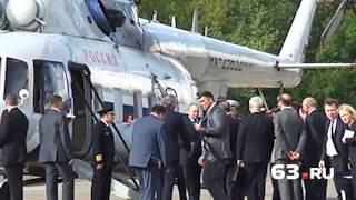 Владимир Путин приехал в Самару