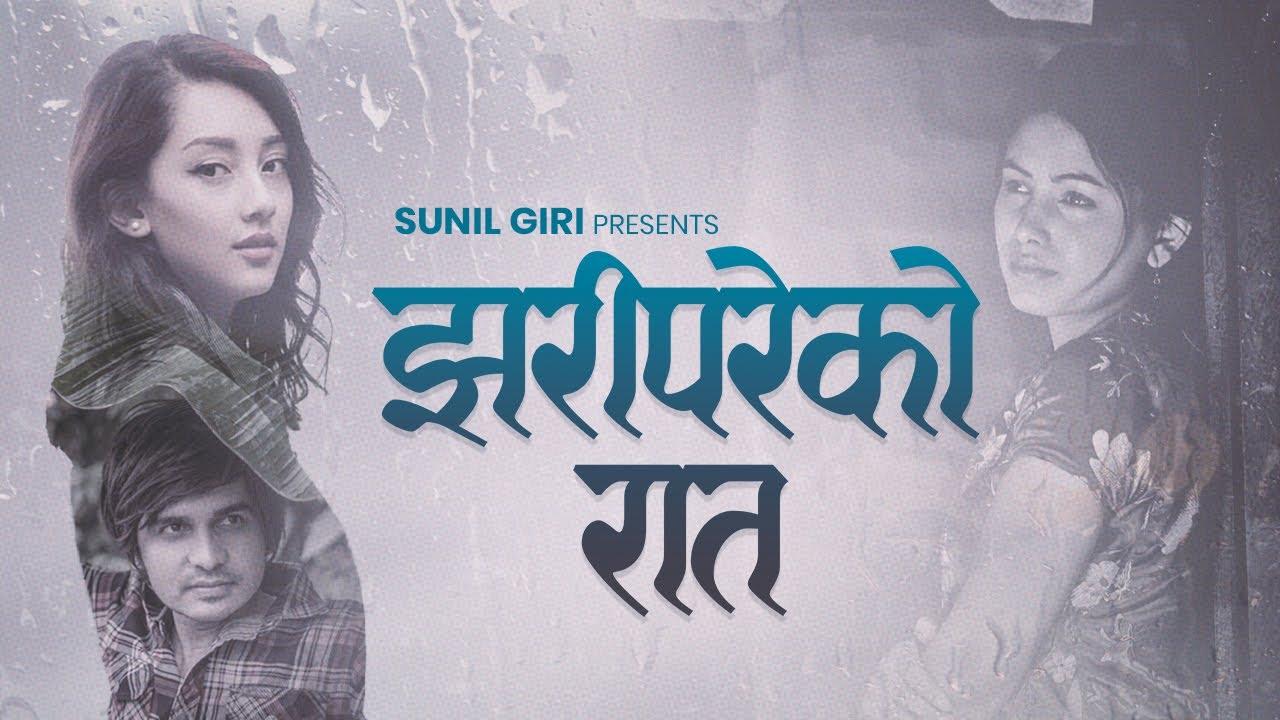Sunil Giri & Dr. Trishala Gurung - Jhari Pareko Raat (झरीपरेको रात) • ft. Shreya Sharma • 2020