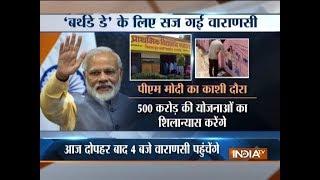 Varanasi gears up to celebrate Prime Minister Narendra Modi's 68th birthday