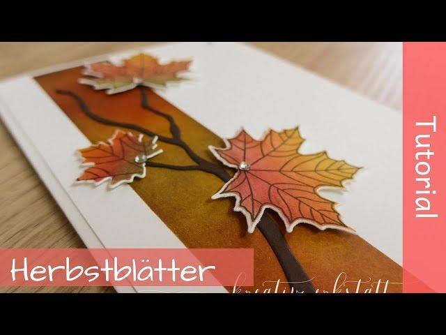 Herbstliches Kolorieren - Stampin' Up! Demonstrator - YouTube
