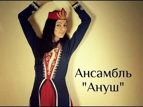 ARMENIAN Music. HITS _ Kavkaz MegaMix _ Армянские Песни _ NEWWWWW. 2016