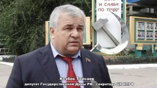 """Гости Приднестровья посетили завод """"Электромаш"""""""