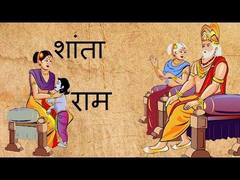 """भगवान राम की सगी बहन थी ..."""" शांता """""""