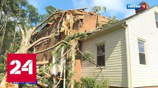 В США подсчитывают убытки от мощнейшего урагана - Россия 24
