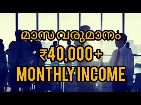 Urgently required | job vacancy | 40,000 and above monthly income | kerala