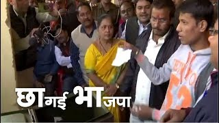 BJP Won Mathura Nagar Nigam Elections By Lucky Draw | Talented India News