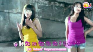 [Karaoke] Sistar19 - Ma Boy [Thai Sub] ( Thai Lyrics & Translate )