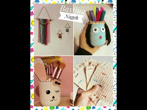 Diy \ Ideas for decoration / easy and makeover crafts \ افكار للديكور