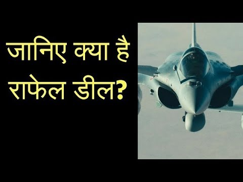 Rafale deal verdict: Congress demands Where Is CAG Report On Rafale Deal?