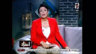 انتباه - منى العراقى ... امل بنت الحاجة شوشو : تعترف بالدافع الحقيقى لحبس امها