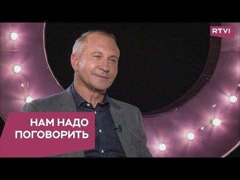 Как управлять своей судьбой / Нам надо поговорить с Алексеем Ситниковым
