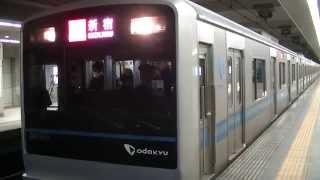 "小田急3000形(2代) Japan train ""Odakyu 3000gata"""