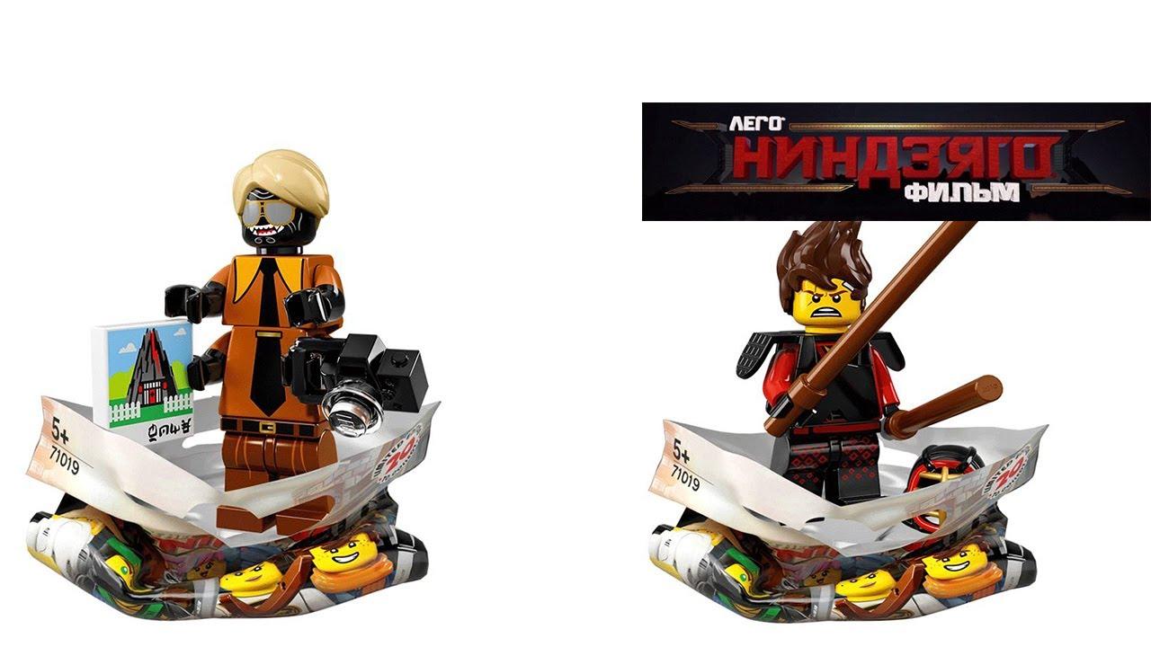 Сенсацией 2011 года стала тематическая серия лего ниндзя го. Это многокомпонентная серия, которая совмещает в себе традиционный конструктор, стильные коллекционные минифигурки лего ниндзя и, главную особенность этой серии карточную игру с участием минифигурок ниндзя с особенным.