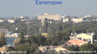 Евпатория Черное море видео, фото(, 2012-09-19T15:16:30.000Z)
