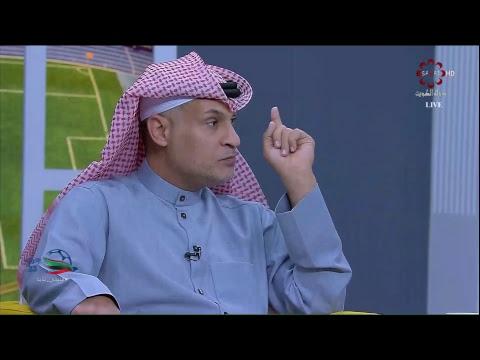 ايقونات الاندية السعودية 2018