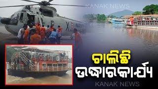 13 Killed 23 Rescued After Boat Capsizes In Godavari River In Andhra Pradesh