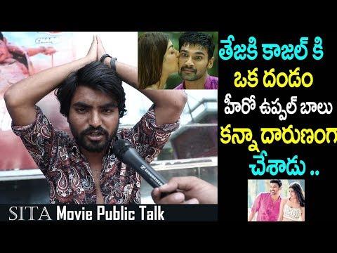 Teja's Sita Movie Public Talk   Sai Srinivas Bellamkonda   Kajal Aggarwal   #SitaPublicReview