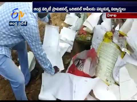 Students Catches Illegal Transport of  Andhra University Provisional Certificates | Vizag