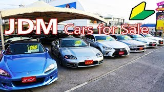 JDM Cars for Sale in JAPAN