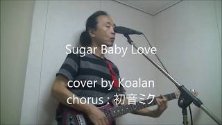 Sugar Baby Love  cover