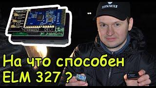 Boshqa nima mumkin ELM327 bu adapter ?