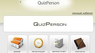 Как заработать деньги на QIWI кошелёк без вложений? 30 сайтов для заработка киви