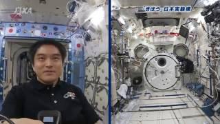 大西宇宙飛行士長期滞在活動報告vol 33 ISS縦断