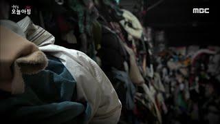 [생방송 오늘 아침] 문 닫는 수거업체들, 헌 옷 대란…