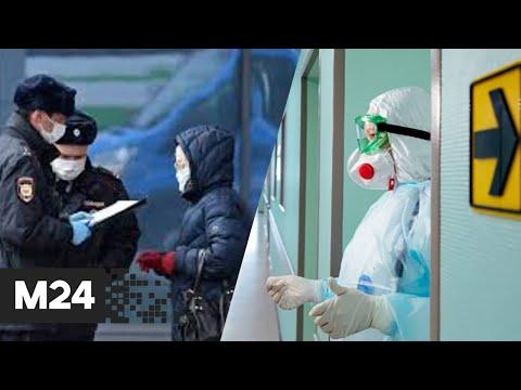 Коронавирус в России: новые ограничения и  антирекорд по суточному числу смертей. Новости Москва 24